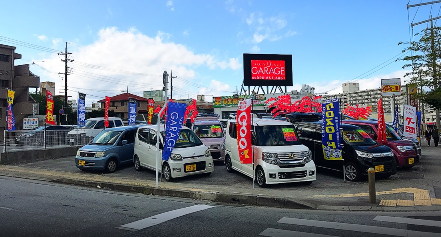 PARTY FACE GARAGE レンタカー【本店】