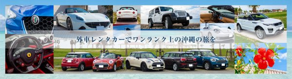 foreigncar_main-img